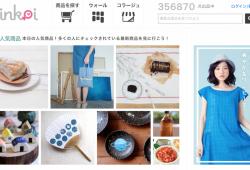 ピンコイ_人気デザイナー
