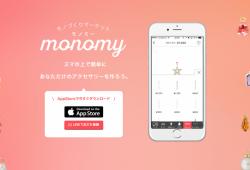 monomy_banner