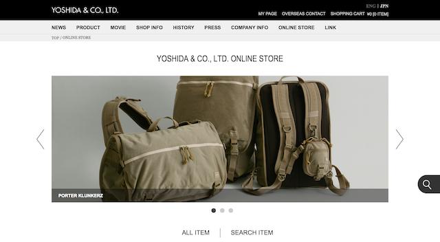863e50a53d80 customize_plus_magazine